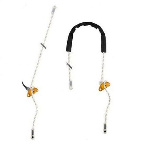 Petzl Grillion Adjustable Rope Positioning Lanyard